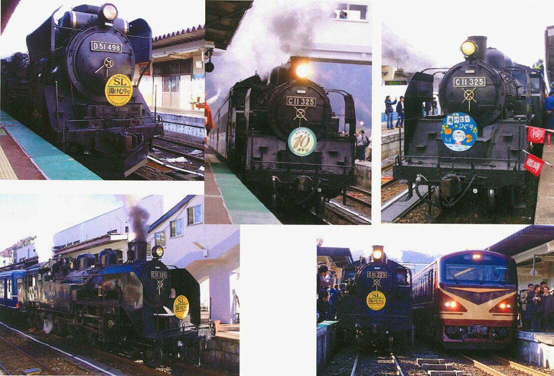 写真は過去、鳴子温泉駅に停車したSL車両